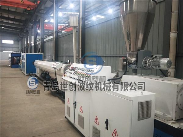 CPVC电力管生产设备
