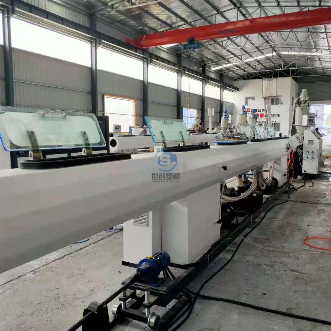 HDPE管材生产设备