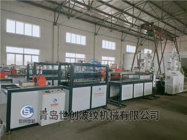 预应力波纹管设备生产线