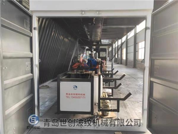 塑料预应力管材设备
