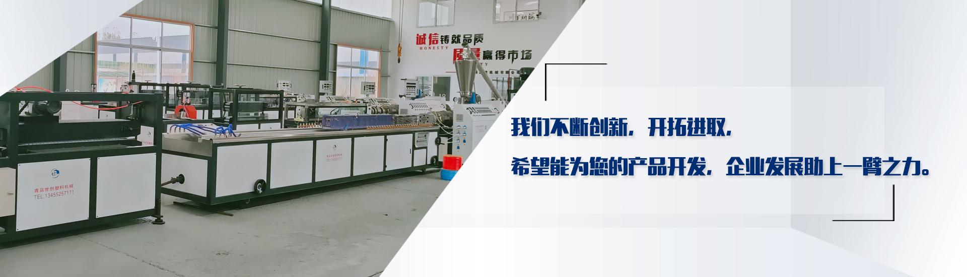PE波纹管材生产线